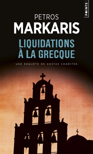 """Club de lecture Jaime le noir  58 : """"Liquidations à la grecque"""" de Petros Markaris"""
