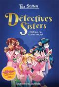 DÉTECTIVES SISTERS. TOME 1. L'AFFAIRE DU CARNET SECRET | 9782226441249 | STILTON, TÉA