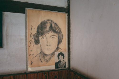 Nova data : Lectures de la modernitat poètica nº 43 : Akiko Yosano vista per Mercè Altimir